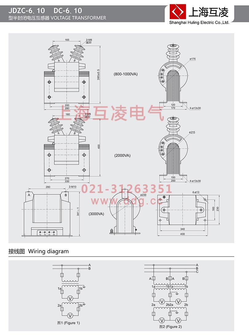 JDZC-10电压互感器接线图
