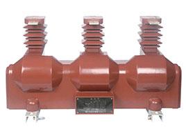 JLSZY-6组合互感器-高压计量箱