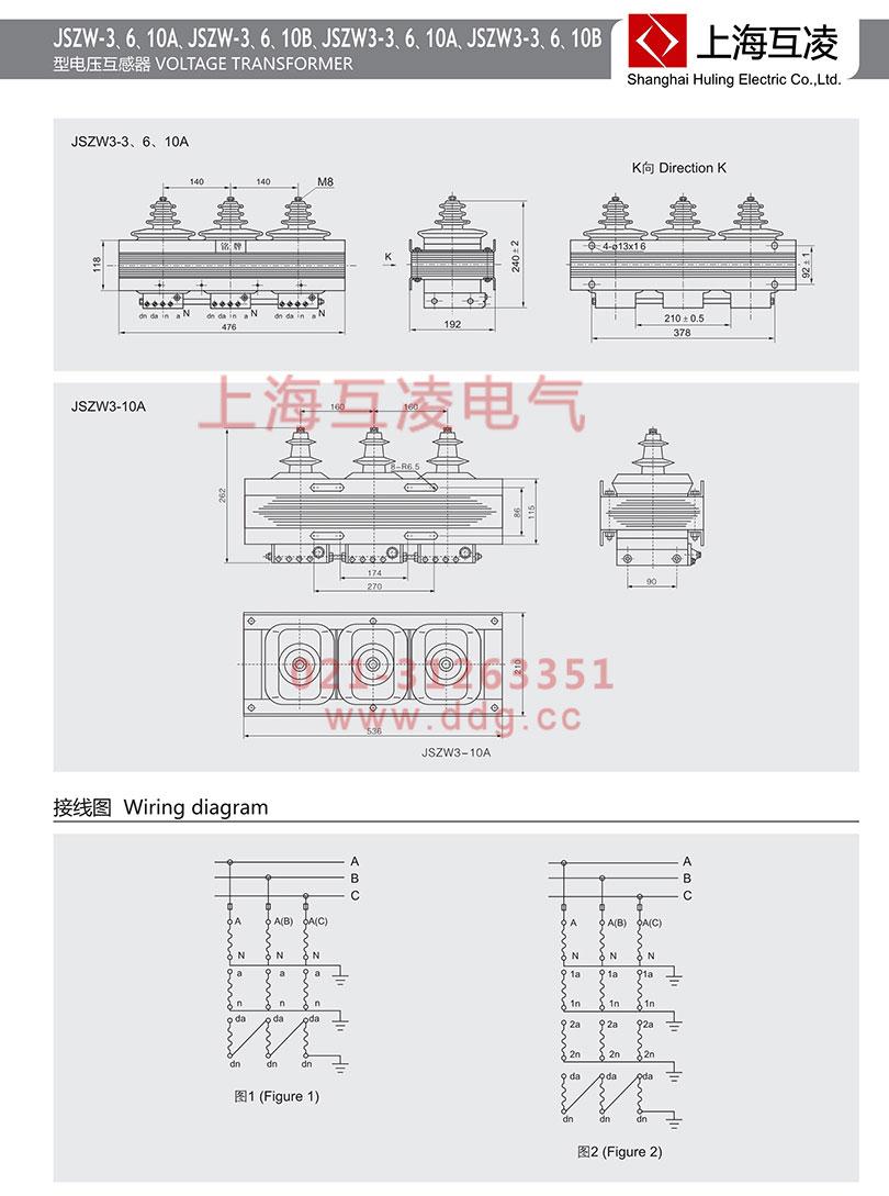 JSZW3-10A电压互感器接线图