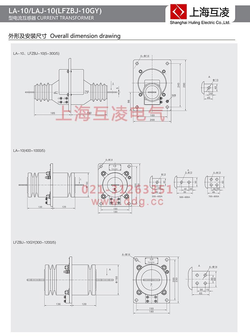 lfzbj-10gy电流互感器接线图
