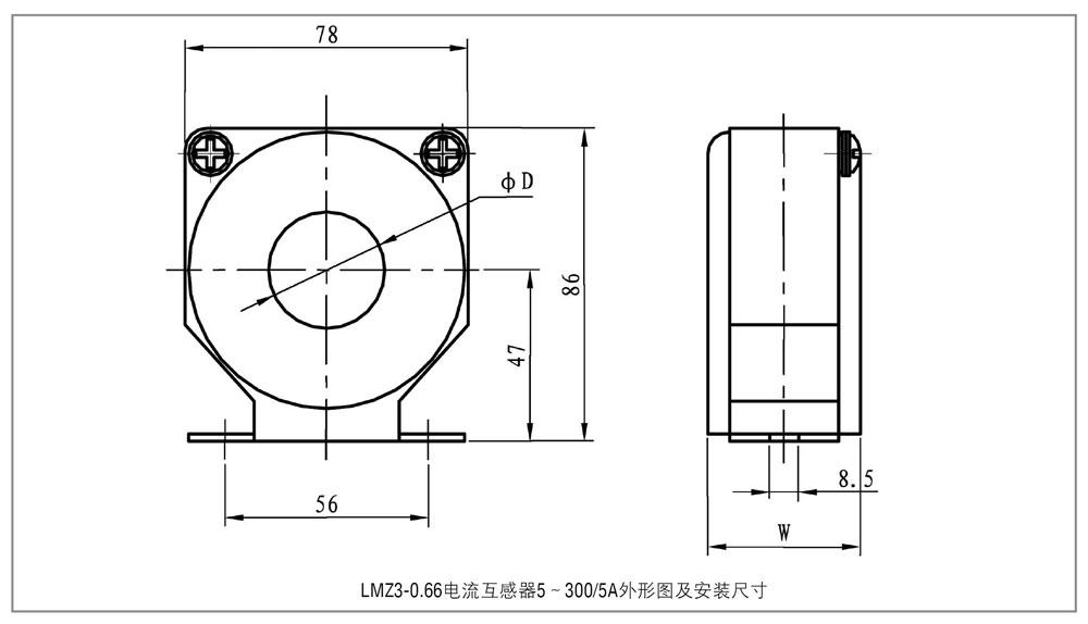 LMZ3-0.66电流互感器 3000/5外形尺寸图