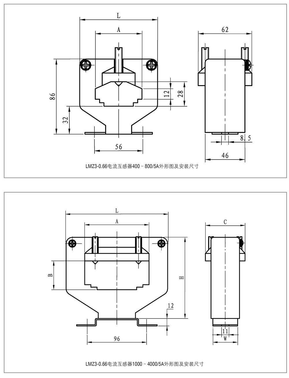 LMZ3-0.66电流互感器 4000/5 外形尺寸图