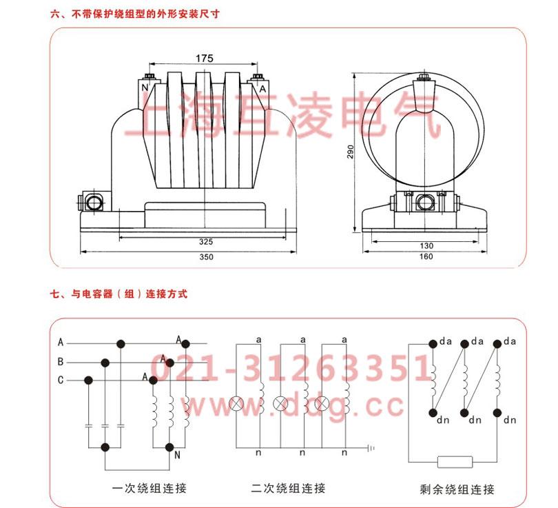 fdge9放电线圈接线图