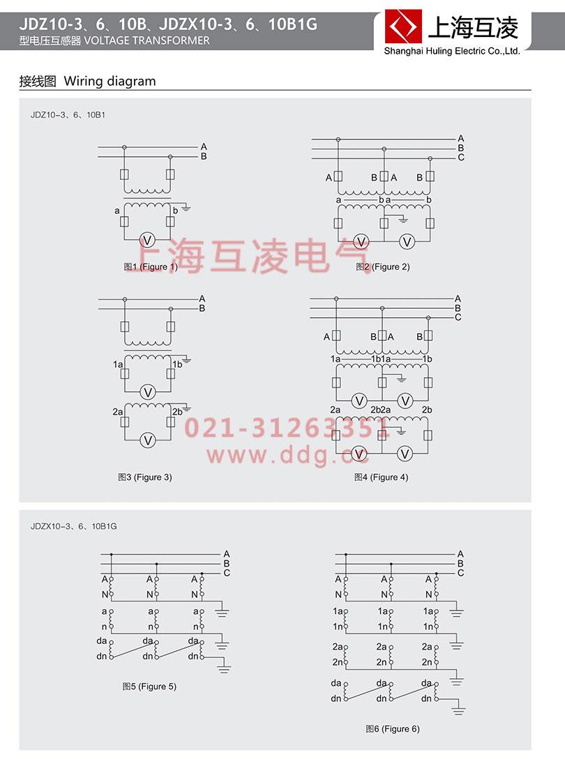 JDZX10-10B电压互感器接线图