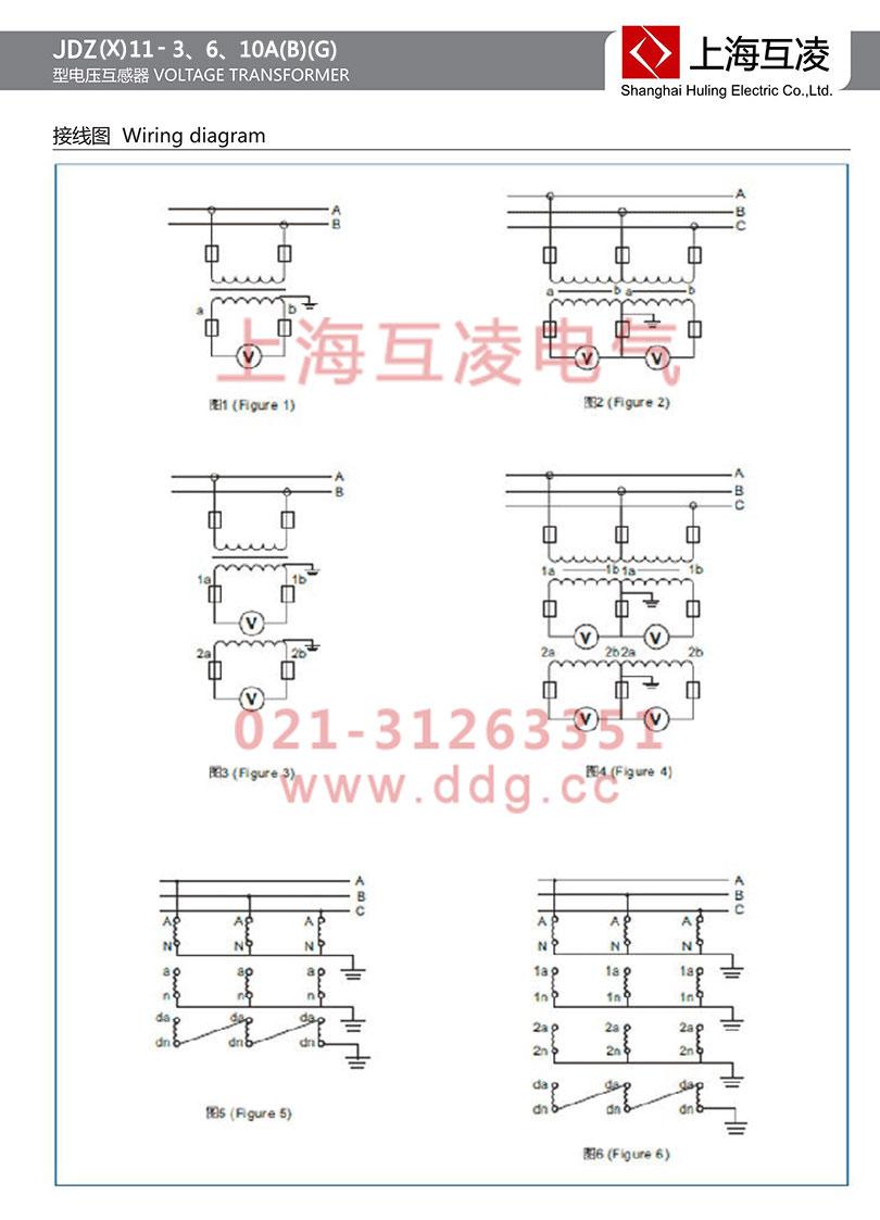 jdz11-10b电压互感器接线图