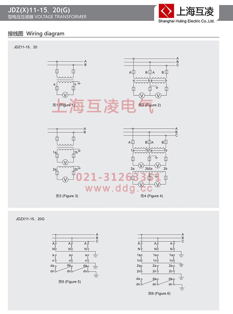 JDZ11-20电压互感器安装尺寸接线图