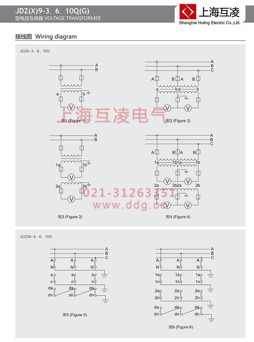 jdz9-10q电压互感器接线图