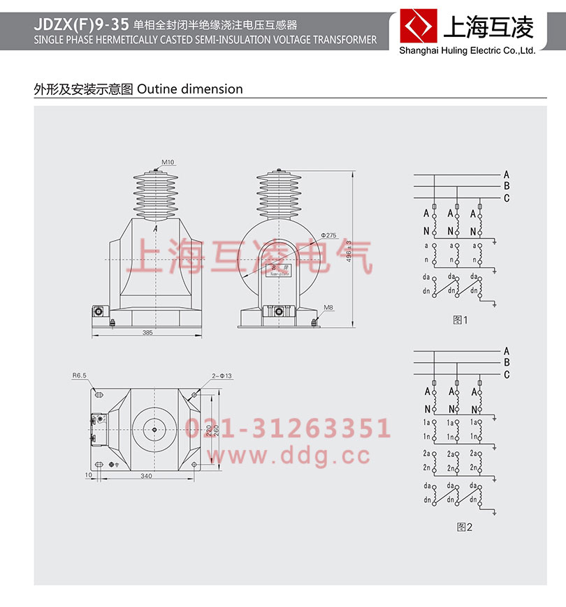 jdzf9-35电压互感器接线图