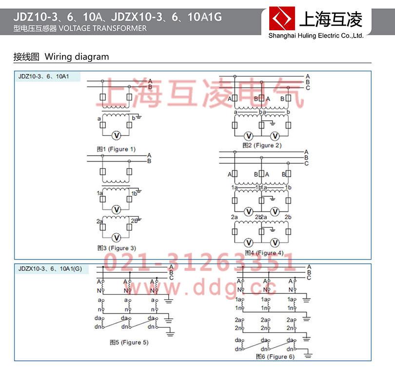 jdzx10-6a电压互感器接线图