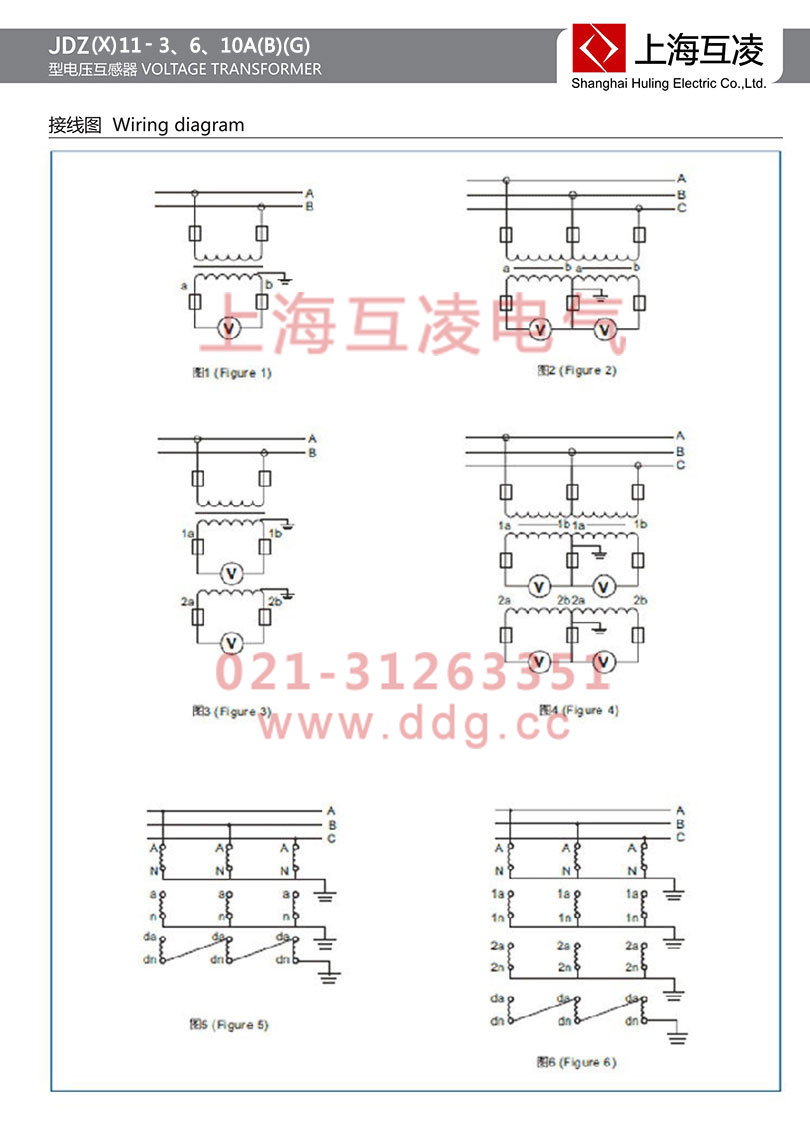 jdzx11-6bg电压互感器接线图