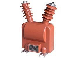 JDZXW2-6RG电压互感器