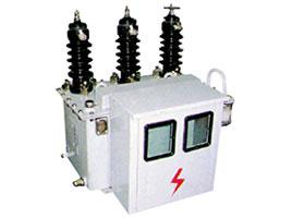 JLS-35高压计量箱