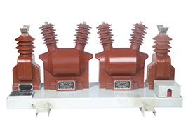 JLSZ8-10GY高压计量箱-组合互感器