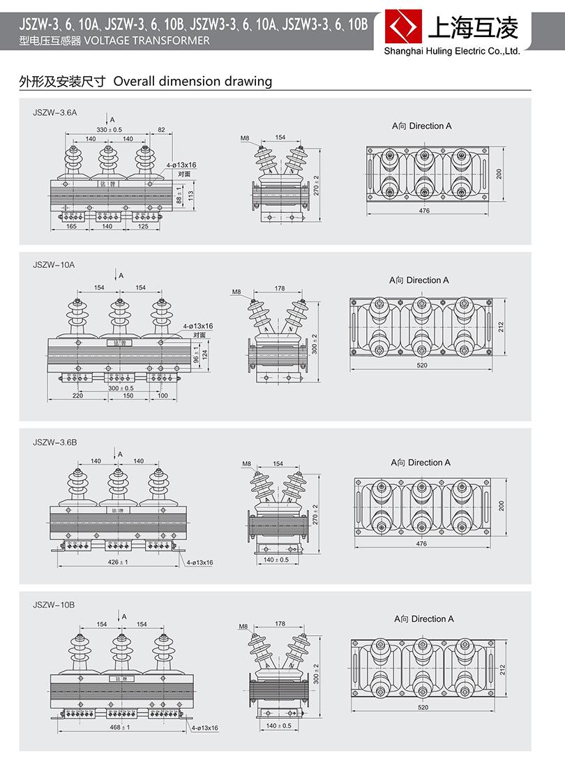 jszw3-3b电压互感器外观尺寸