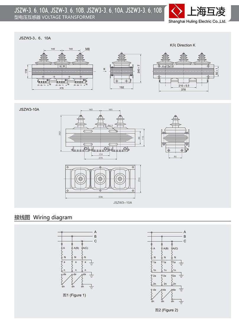 jszw3-3b电压互感器接线图