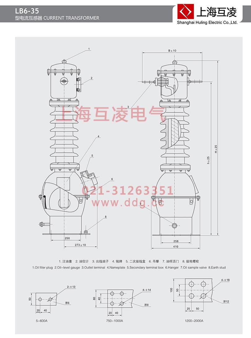 LB6-35电流互感器接线图