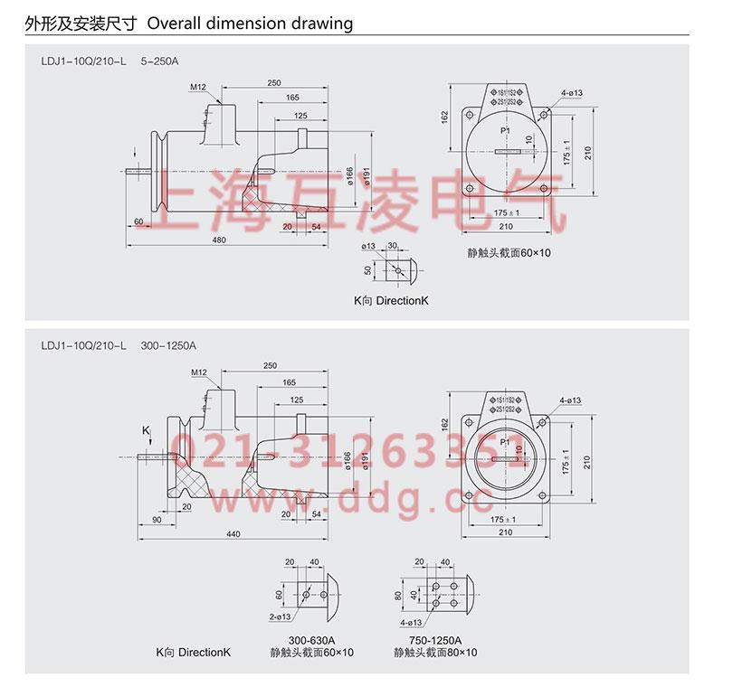 ldj1-10q-210-l电流互感器安装图