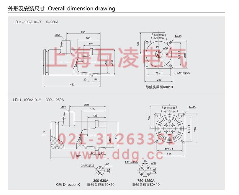 ldj1-10q-210-y电流互感器安装图