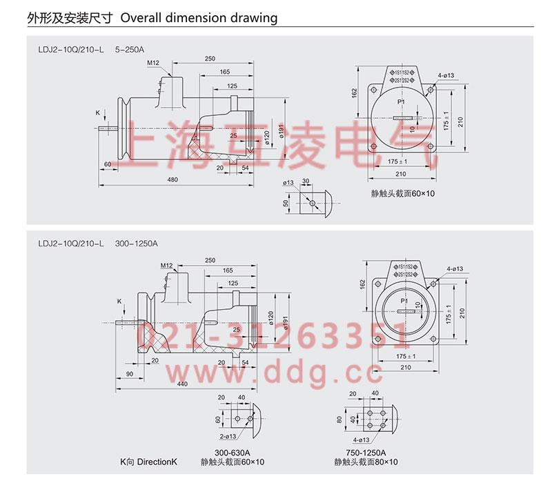 ldj2-10q-210-l电流互感器安装图
