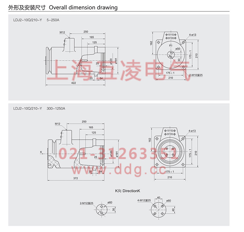 ldj2-10q-210-y电流互感器安装图