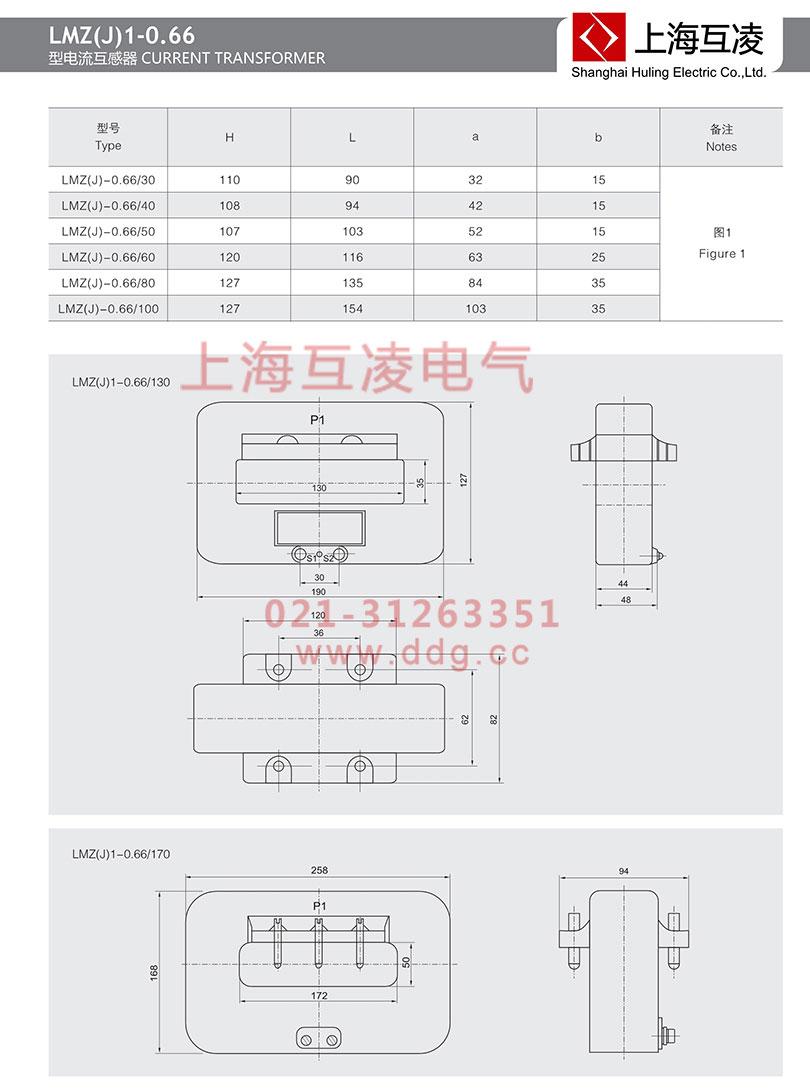 lmz1-0.66电流互感器接线图