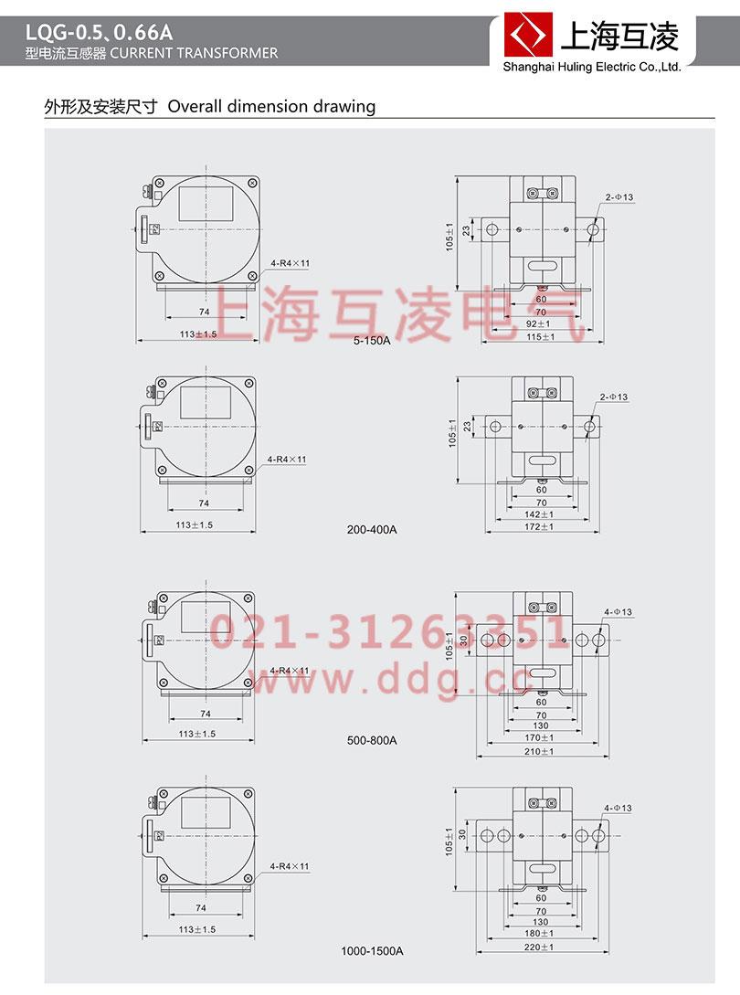 lqg-0.5电流互感器接线图