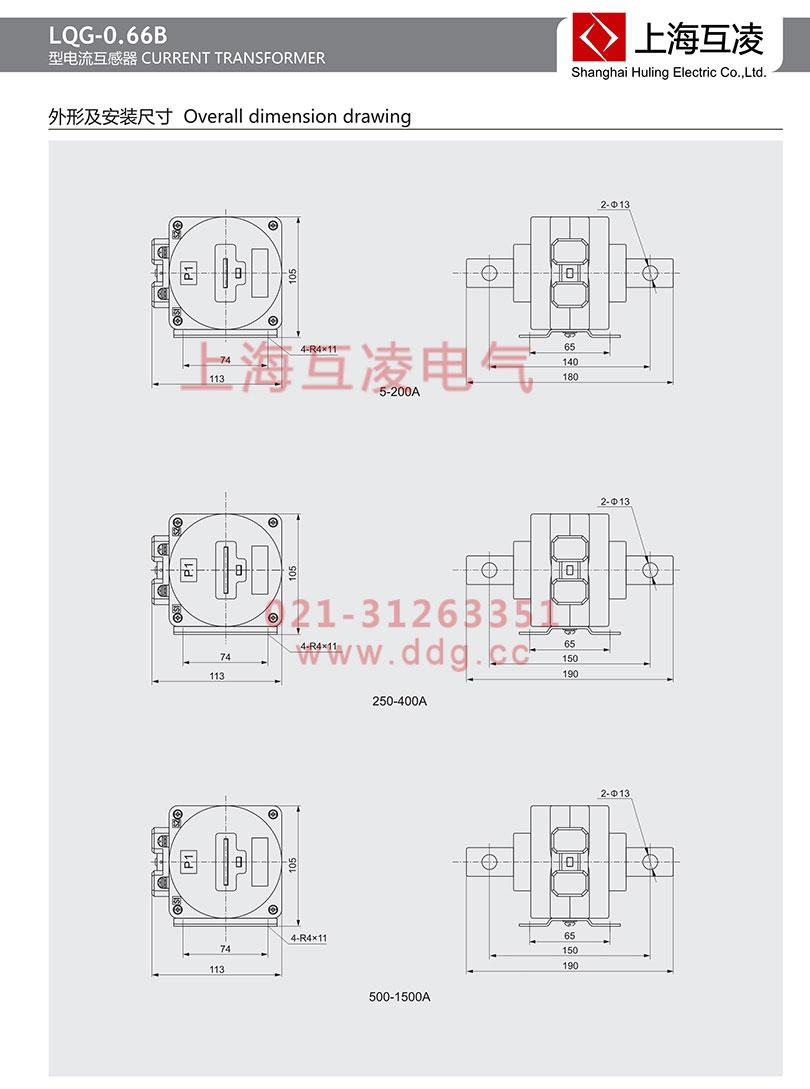lqg-0.66b电流互感器接线图