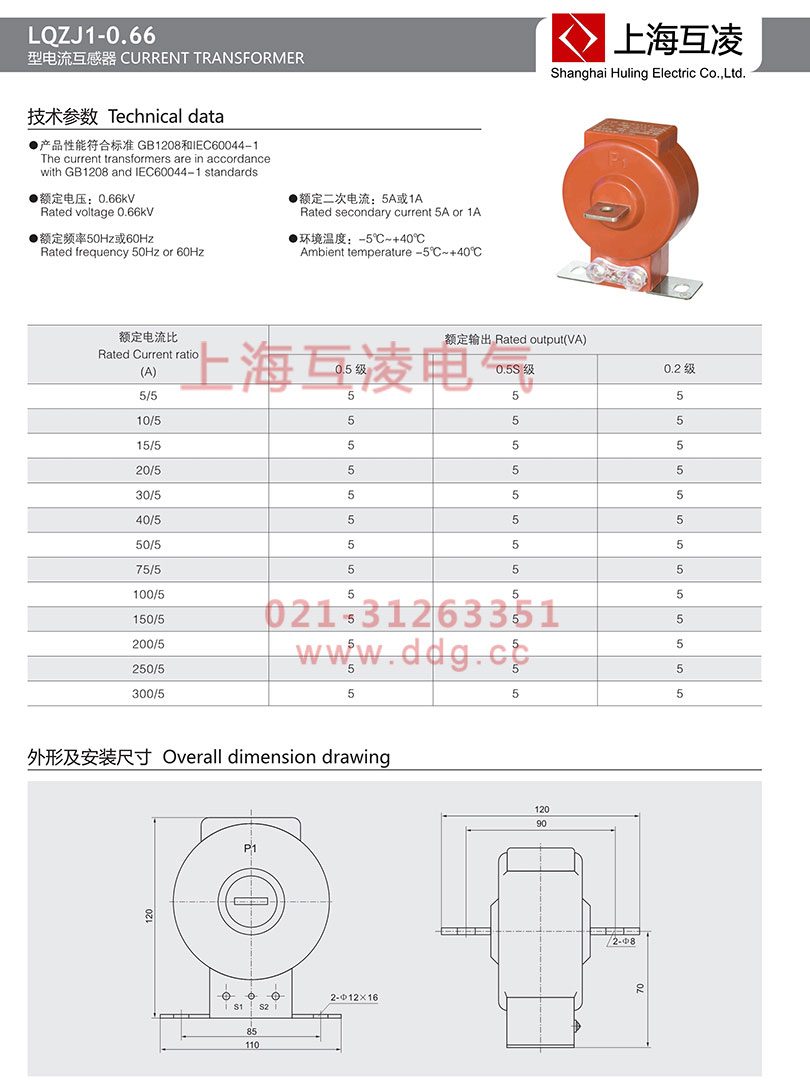 lqzj1-0.66电流互感器接线图