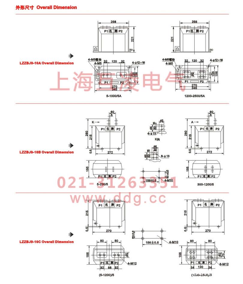 lzzbj9-10电流互感器安装图